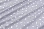 """Фланель детская """"Звёздная россыпь"""" белая на светло сером, ширина 240 см, фото 5"""
