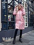 """Жіноча куртка """"Меридіт""""  від Стильномодно, фото 10"""
