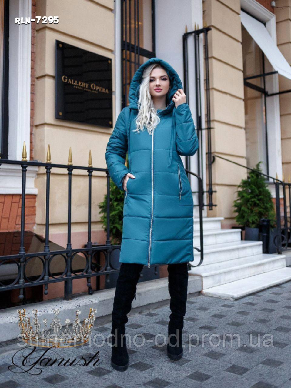 """Жіноча куртка """"Меридіт""""  від Стильномодно"""