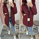 """Жіноча куртка """"Меридіт""""  від Стильномодно, фото 3"""