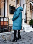 """Жіноча куртка """"Меридіт""""  від Стильномодно, фото 9"""
