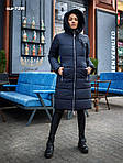 """Жіноча куртка """"Меридіт""""  від Стильномодно, фото 8"""