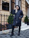 """Жіноча куртка """"Меридіт""""  від Стильномодно, фото 7"""