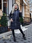 """Жіноча куртка """"Меридіт""""  від Стильномодно, фото 5"""