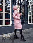 """Жіноча куртка """"Меридіт""""  від Стильномодно, фото 4"""