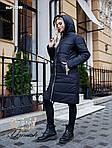 """Жіноча куртка """"Меридіт""""  від Стильномодно, фото 6"""