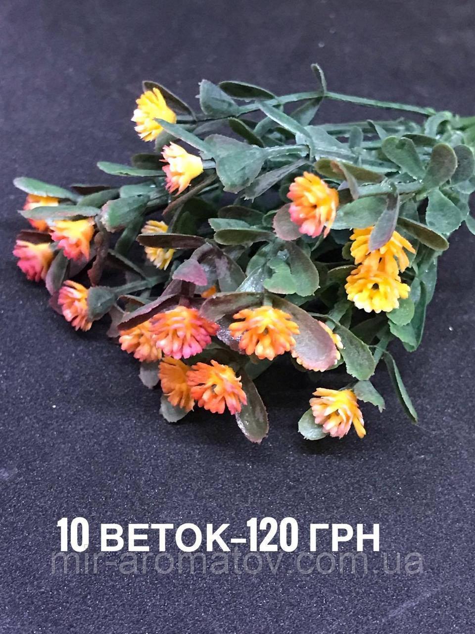 ЗЕЛЕНЬ ГИПСОФИЛЫ (БУКЕТ), 30 СМ, оранжевый, 10 ШТ.