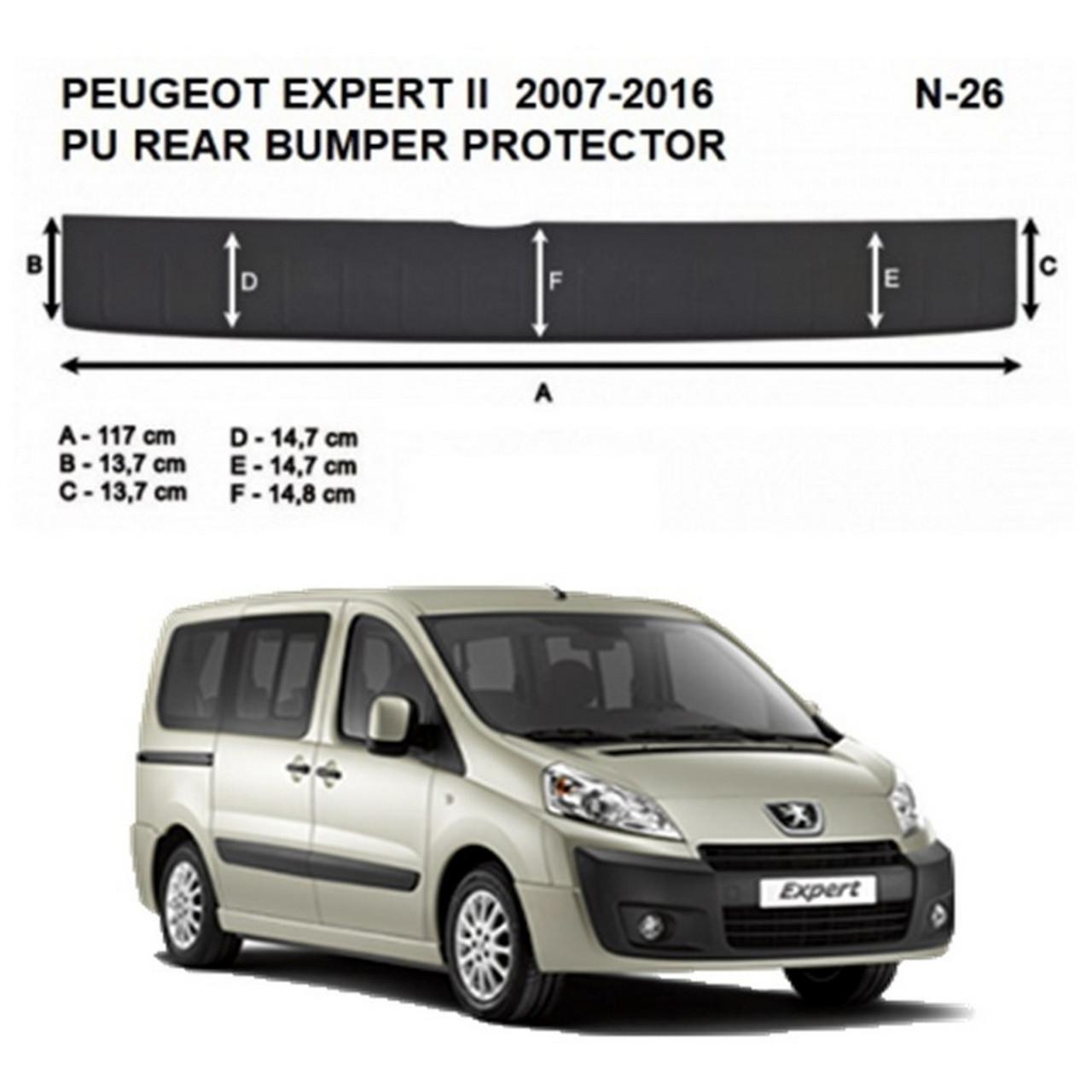 Пластиковая защитная накладка на задний бампер для Peugeot Expert II 2007-2016