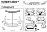 Пластиковая защитная накладка на задний бампер для Peugeot Expert II 2007-2016, фото 10