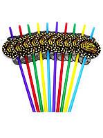 """Трубочки для напитков """"Happy Birthday"""" 10 шт"""