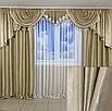 Богатые шторы с ламбрекеном от производителя, фото 2