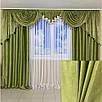 Богатые шторы с ламбрекеном от производителя, фото 3