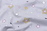 """Фланель дитяча """"Біло-рожеві зірки з жовтим контуром"""", фон - сірий, ширина 240 см, фото 2"""