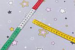 """Фланель дитяча """"Біло-рожеві зірки з жовтим контуром"""", фон - сірий, ширина 240 см, фото 3"""