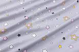 """Фланель дитяча """"Біло-рожеві зірки з жовтим контуром"""", фон - сірий, ширина 240 см, фото 5"""
