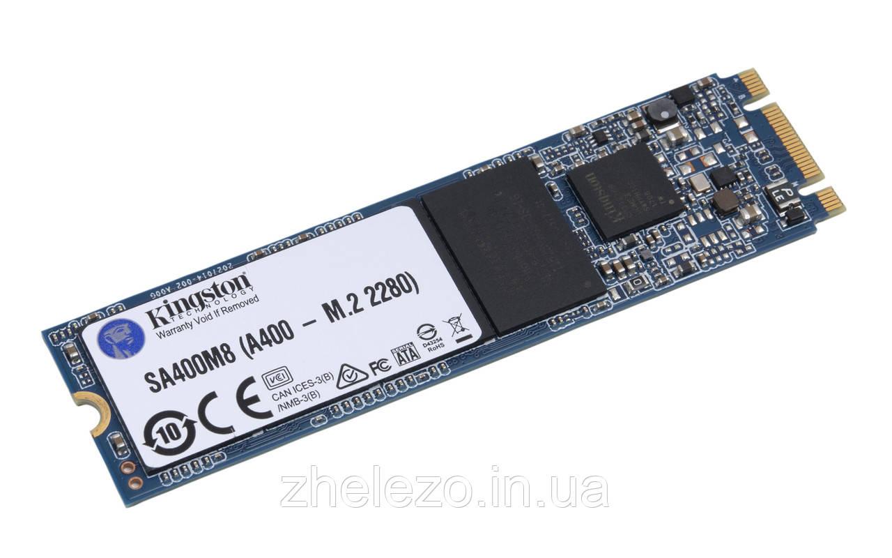 Накопичувач SSD 120GB M. 2 SATA Kingston A400 M. 2 2280 SATA III TLC (SA400M8/120G)