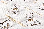 """Фланель дитяча """"Великі ведмеді і бежевий горошок"""", ширина 240 см, фото 2"""