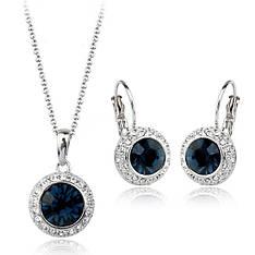 Жіночий набір біжутерії (кольє, сережки) сині камені класика покриття біле золото