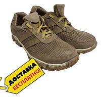 Кожаные кроссовки треккинговые Тактические кроссовки ZAMISTO Нубук Коричневый (С-520)41