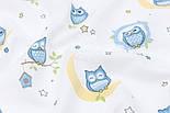 """Фланель дитяча """"Блакитні совушки на місяці"""" фон - білий, ширина 240 см, фото 4"""
