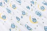 """Фланель дитяча """"Блакитні совушки на місяці"""" фон - білий, ширина 240 см, фото 5"""
