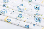 """Фланель детская """"Голубые совушки на луне"""" фон - белый, ширина 240 см, фото 3"""