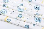 """Фланель дитяча """"Блакитні совушки на місяці"""" фон - білий, ширина 240 см, фото 3"""