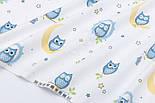 """Фланель дитяча """"Блакитні совушки на місяці"""" фон - білий, ширина 240 см, фото 6"""