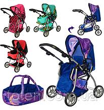 Дитяча коляска для ляльки 9672 Мелого Melogo