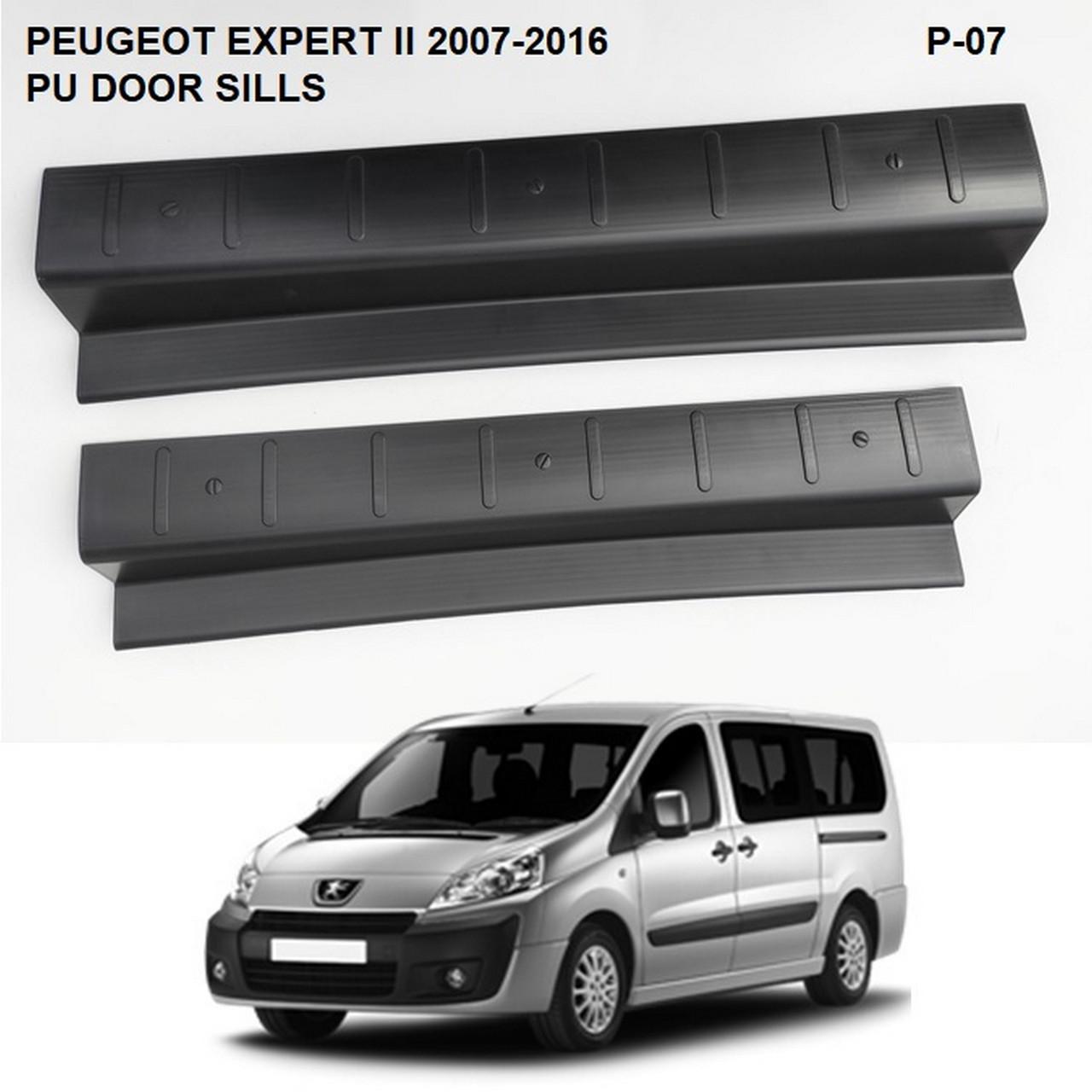 Пластикові захисні накладки на пороги для Peugeot Expert II 2007-2016