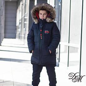 "Зимова тепла куртка для хлопчика ""Ромка"" чорна"
