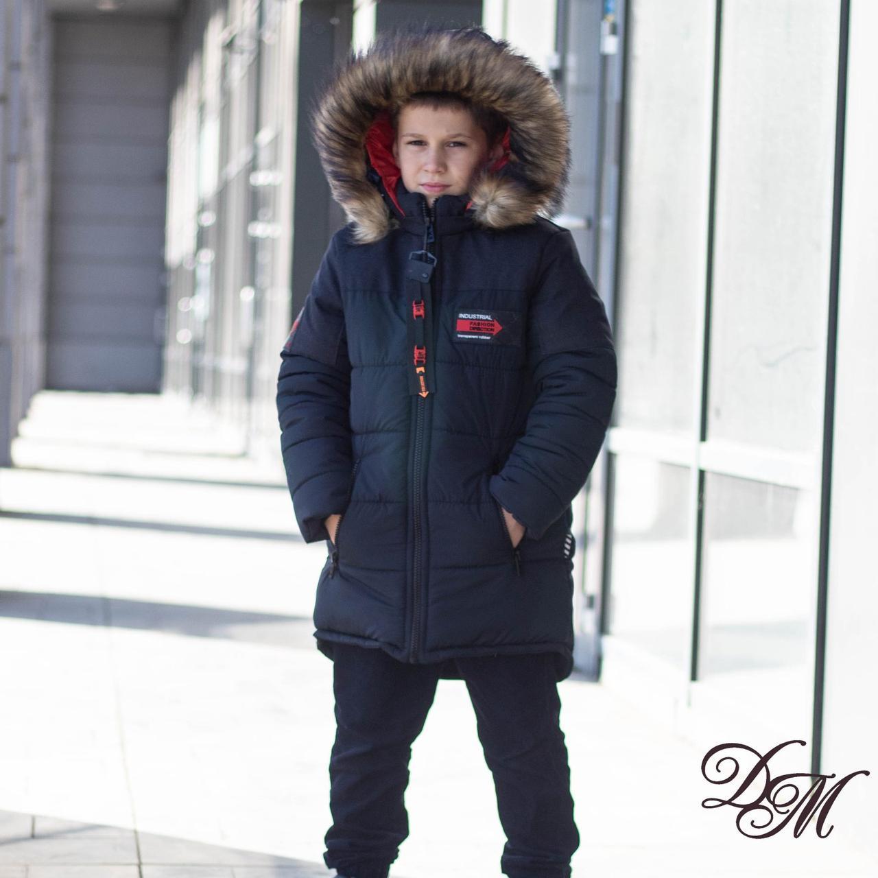 """Зимняя теплая куртка для мальчика """"Ромка"""" черная"""