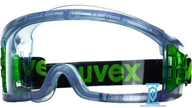 Очки панорамные Uvex-ultravision