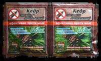 Таблетка от моли с запахом КЕДРА 55 гр Global
