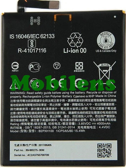 HTC One X10, B2PXH100 Аккумулятор