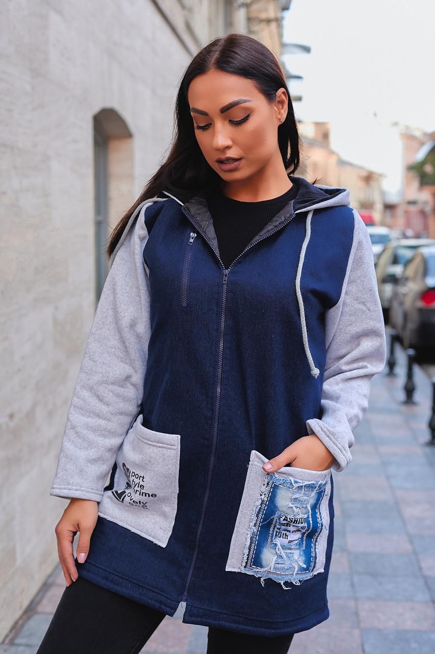 Женская утепленная джинсовая куртка на синтепоне + трикотаж трехнитка с начесом, размеры 50-56