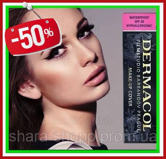 Тональный крем Дермакол (Dermacol) оттенок 210 Dermacol Make-Up Cover