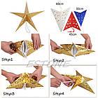 Звезды объемные для декора  25 см., малиновая, фото 4