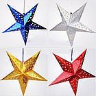 Звезды объемные для декора  25 см., малиновая, фото 10