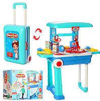 Детский игровой набор доктора со столиком, в чемодане, медицинские инструменты, 54 х 63 х 24,5 см 008-925