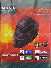 Зварювальна маска Spektr АМС-9000 (підсвічування)