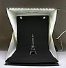 Световой лайткуб (фотобокс) с LED подсветкой для предметной макросъемки 40*40*40см + чехол, фото 6