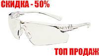 Очки защитные медицинские Univet 505U С покрытием от царапин и запотевания Медичні
