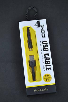 Кабель Usb-cable Micro USB 4you Beni (2400mah, черный) - , фото 2