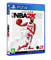 Игра NBA 2K21 для PlayStation 4, фото 1