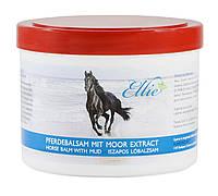 Конский бальзам с экстрактом грязи  Ellie pferdebalsam mit moor extract 500 мл
