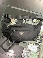 Бананка Prada черного цвета с логотипом|Поясная сумка мужская женская Прада|Черная сумка на пояс текстильная