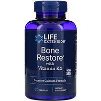 Восстановление костей+K2 (Bone restore with Vitamin K2) 120 капсул