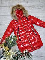 Яркая зимняя девичья куртка  рост 128-152