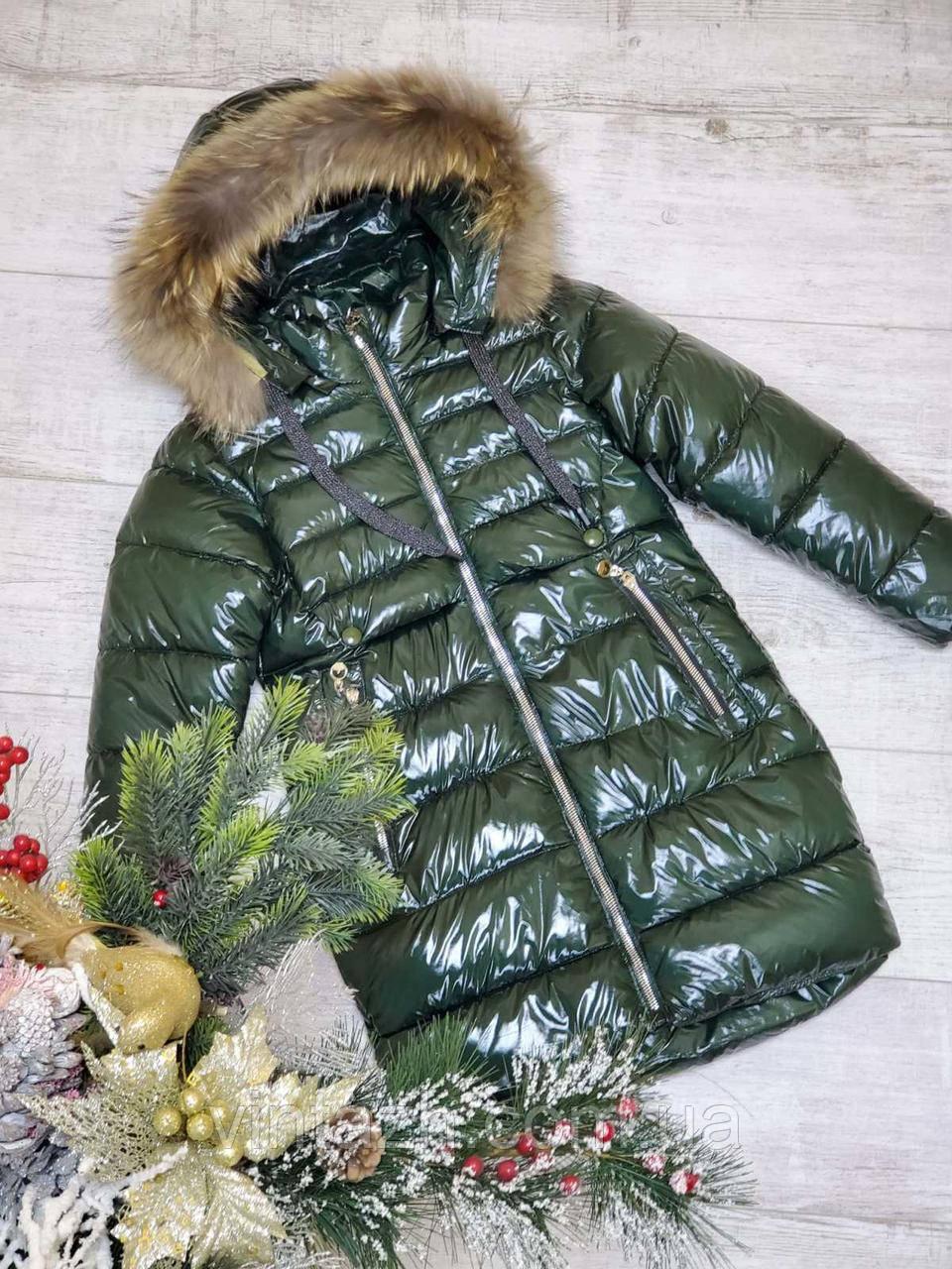 Теплая зимняя куртка на девочку рост 128-152